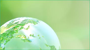 環境・社会貢献活動
